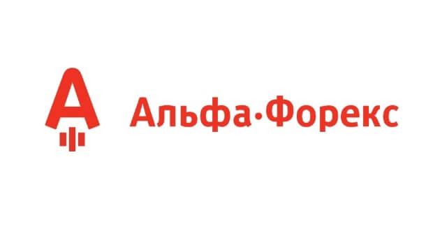 Альфа-Форекс закрывает рейтинг Форекс брокеров России