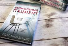 Book-2019