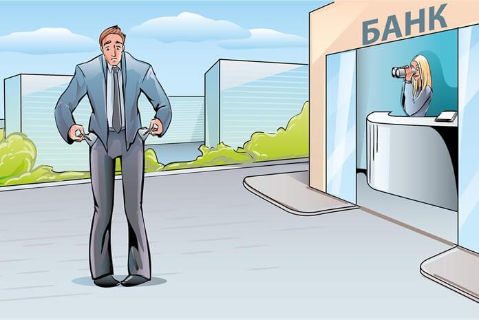Не нужно перезанимать в другом банке