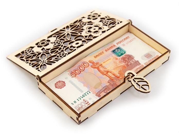 Деньги на Новый год в подарок мужу