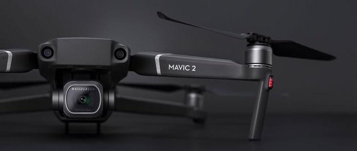 DJI Mavic 2 PRO лучший дрон по качеству видео