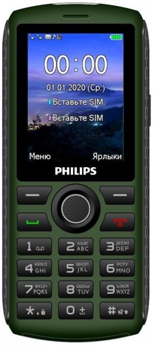 Philips Xenium E218
