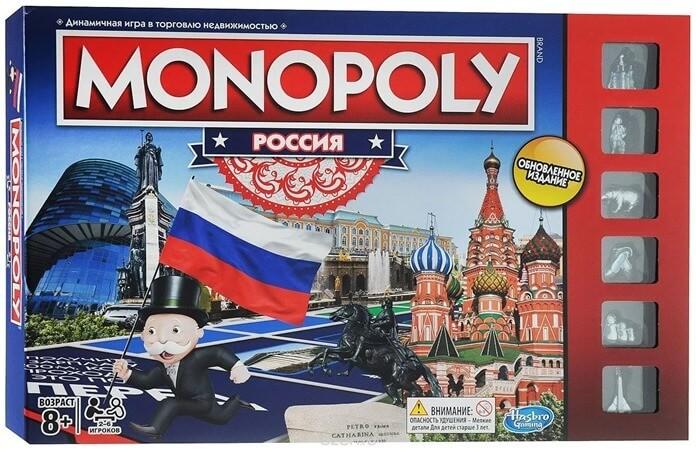 «Монополия»