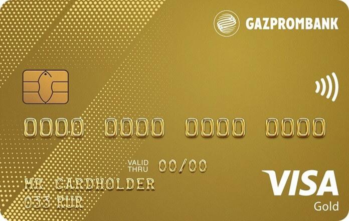 Умная карта Gold с кэшбэком