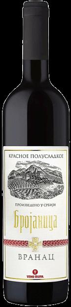 Вино Брояница Вранац красное полусладкое