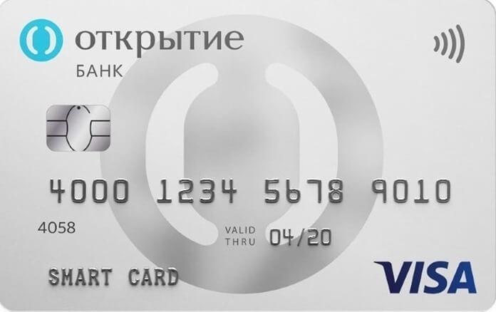 Дебетовая Opencard