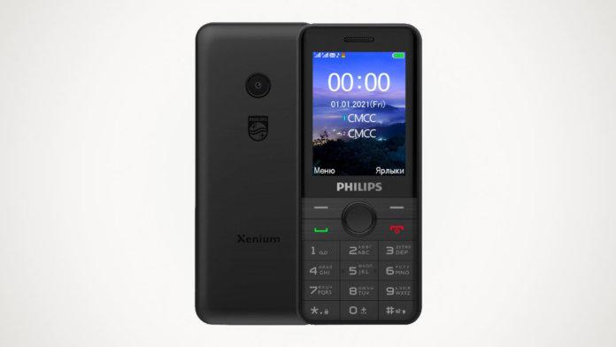 Philips Xenium E172 обзор