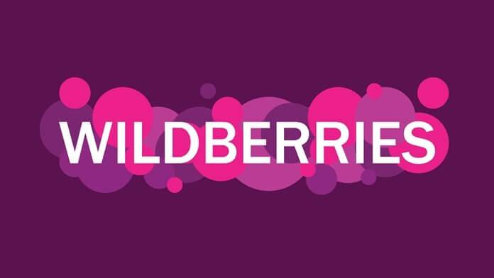 Wildberries лучший интернет-магазин в рейтинге доверия россиян
