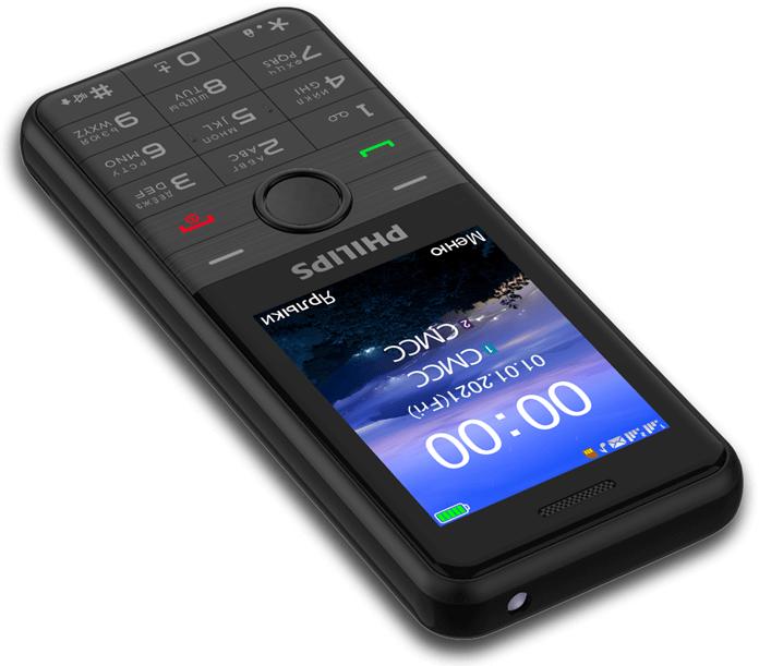 Philips Xenium E172 автономность