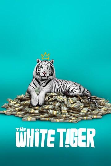 Белый тигр – лучший Netflix-фильм 2021