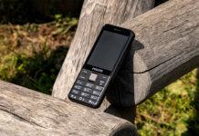 Мобильный телефон Philips Xenium E590 (CTE590BK/00)