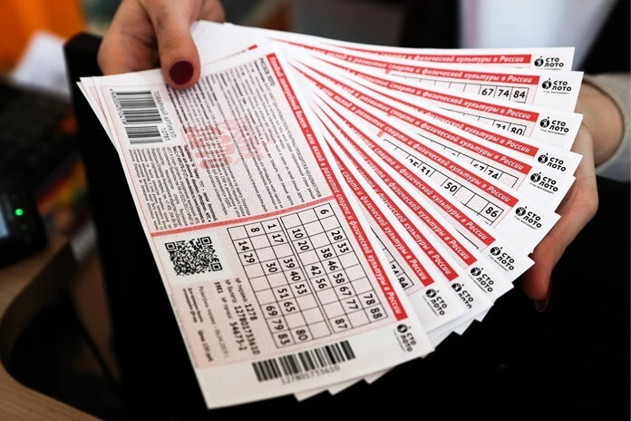 Пачка лотерейных билетов