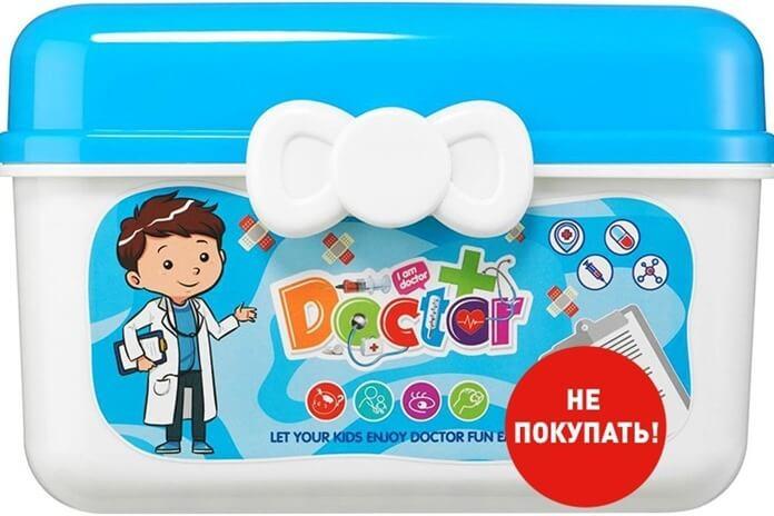 Набор врача опасная игрушка для детей