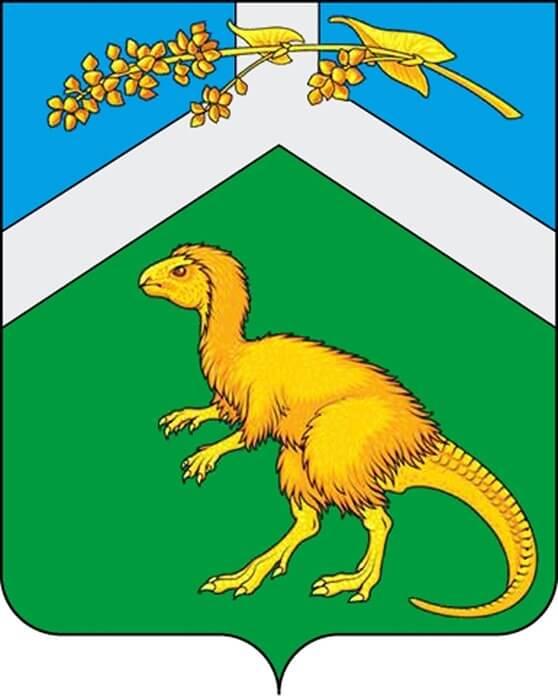 Герб Чернышевского района Забайкальского края, Россия