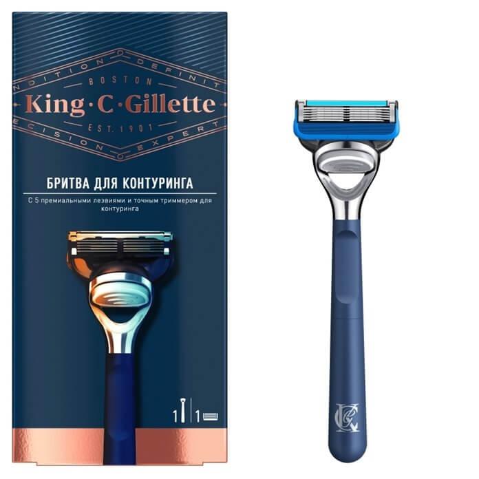 Т-образная бритва King C. Gillette хром