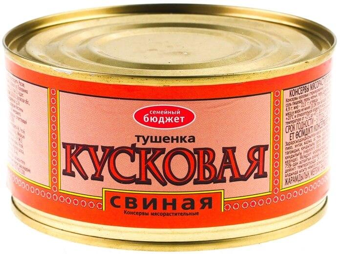 Худшая российская тушенка из свинины - «Семейный бюджет», оценка экспертов 1.25