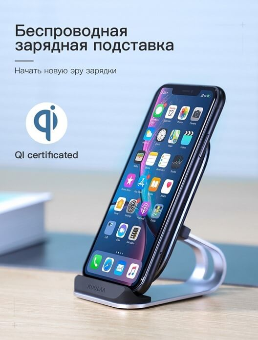 Беспроводное зарядное устройство KUULAA Qi, новогодний подарок с Aliexpress