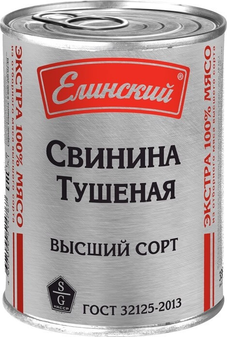 Свинина тушеная, высший сорт, «Елинский», рейтинг 3.23