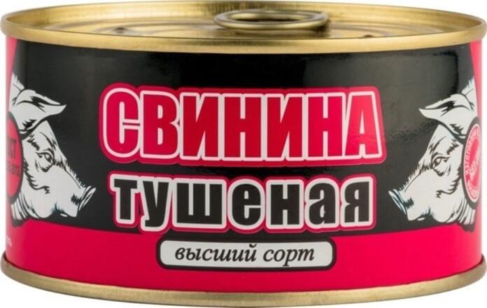 Свинина тушеная, высший сорт, «Скопинский мясоперерабатывающий комбинат», рейтинг 3.39