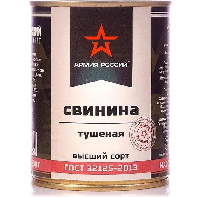 Свинина тушеная, высший сорт, «Армия России», рейтинг 4.01
