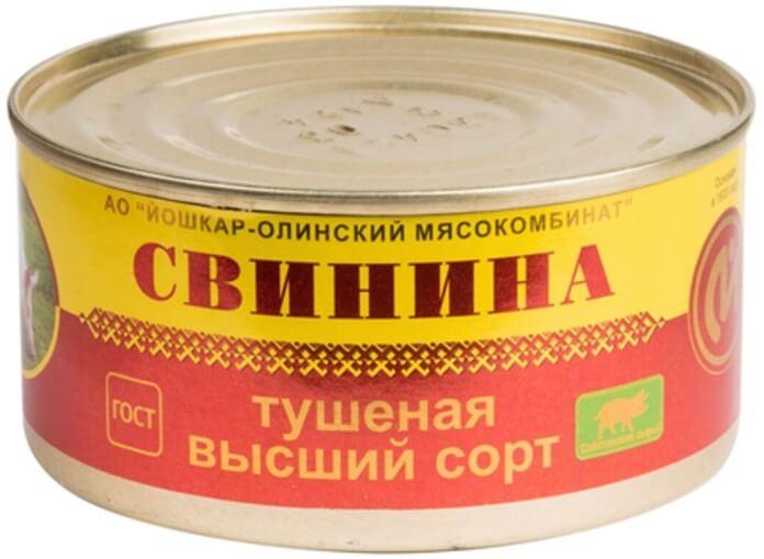 Свинина тушеная, высший сорт, «Йошкар-Олинский мясокомбинат», рейтинг 5